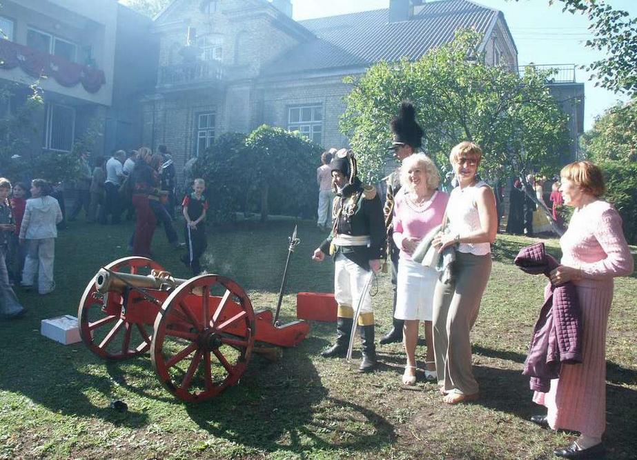 ŠMR 2004